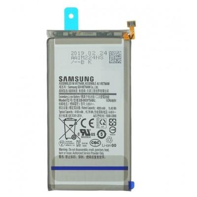 Μπαταρία Samsung EB-BG975ABU (Galaxy S10 Plus) 4100mAh bulk
