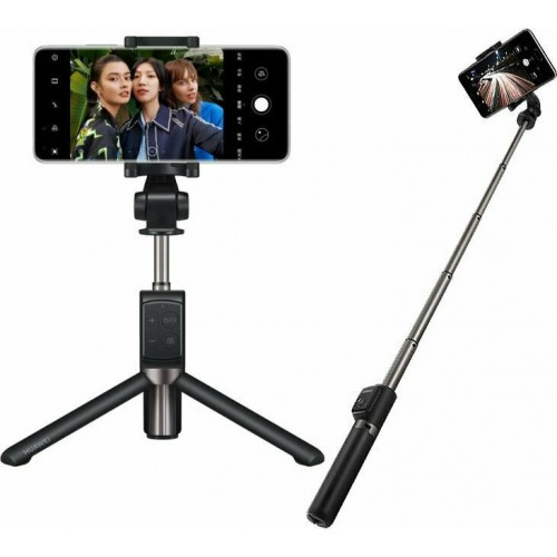 Huawei Selfie Stick AF15 Pro with remote control and tripod function Μαύρο