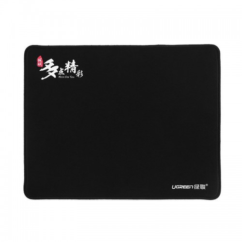 Ugreen Silicone gel mouse pad Large size: 360 x 280 x 4 mm black (LP126 40405)